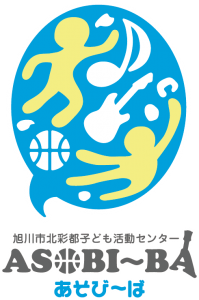 asobi-ba_logo_縦