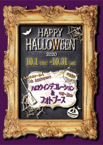 Happy Halloween2020