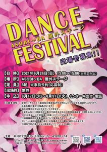 DANCE FWSTIVAL2021